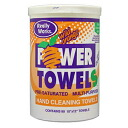 Orange power 90 towels