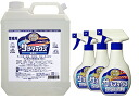 Disinfecting deodorizer San Max deals for 4 l 3 bottles of spray with