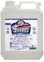 For the business deals antibacterial deodorant San Max 4 l refill