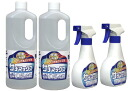 Disinfecting deodorizer San Max 1 liter x 2 (2 300 ml empty spray bottle with)