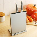The compact knife stand GKS-02 various knife (kitchen knife) can store!