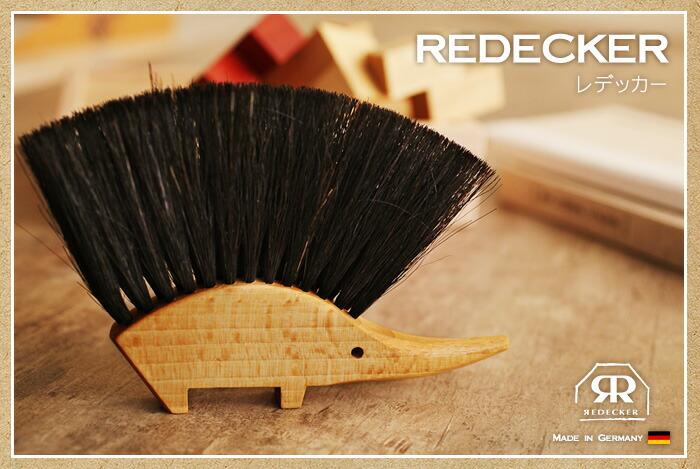 REDECKER(レデッカ—)