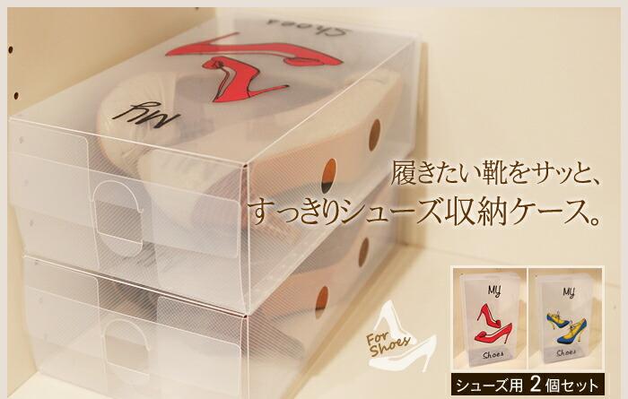 出典:http//image.rakuten.co.jp/angers/cabinet/sim0109/128526,01