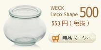 DecoShape550