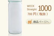Straight1000