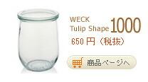 Tulip��Shape��1000