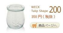 Tulip��Shape��220