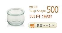 Tulip��Shape��500