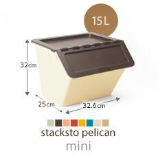 ペリカン mini/15L