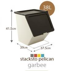 ペリカン ガービー 38L