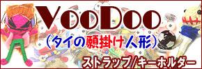 VooDoo�l�`
