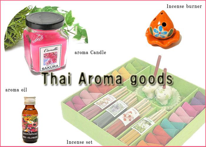 タイのアロマお香キャンドル