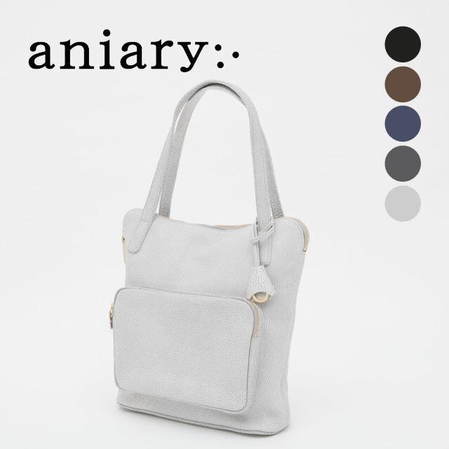 aniary 15-02003