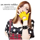 The glove showy fingerless gloves individual glove leather finger reply glove studs yellow lock fashion bean jam lock Harajuku system fashion individual brand personality group which there is no an meets zakka yellow PU leather fingerless hand glove / Lady's finger in