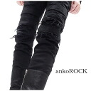 ankoROCK switching ハードクラッシュブラックツイル skinny pants and men's skinny denim women's skinny pants flashy crash skinny jeans damage skinny denim black denim Black Rock fashion アンコロック Hara-Juku series Street
