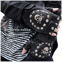 The glove showy gloves individual glove leather studs glove skeleton scull lock fashion bean jam lock Harajuku system fashion individual brand personality group which there is no gloves Lady's finger which there is no an meets zakka solid big scull studs