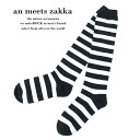 an meets zakka monochrome horizontal stripe high sox / men socks Lady's socks showy horizontal stripe socks individual socks horizontal stripes high sox black and white black White Line socks long socks lock fashion bean jam lock Harajuku system fashion