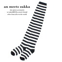an meets zakka monochrome horizontal stripe knee high sox / men socks Lady's socks showy horizontal stripe socks individual socks horizontal stripes high sox black black white white long socks lock fashion bean jam lock Harajuku system fashion individual brand personality group