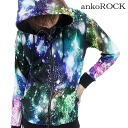 ankoROCK rainbow candy galaxy parka - tight - / men parka Lady's space pattern parka showy zip Parker individual parka space handle of Cosmo handle of handle of parka colorful lock fashion bean jam lock Harajuku system fashion individual clothes brand