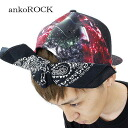 ankoROCK redrazberygalaxybandanabuckcap / men's space pattern Cap Women's Cosmo pattern Cap flashy baseball cap distinctive Cap bandana Cap pattern Galaxy pattern Hat Galaxy pattern space pattern red Street Cap space pattern brand clothing