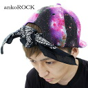 ankoROCK pink cocktail galaxy bandana support chief / men universe handle of chief lady's Cosmo pattern chief flamboyance baseball chief individual cap bandana cap handle of galaxy handle of hat Milky Way handle of space handle of street cap space handle of brand clothes