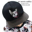 an meets zakka pug snapback cap / men dog pattern snapback cap Lady's cap showy baseball chief individual cap embroidery animal pattern CAP hat dog pattern two ton lock fashion bean jam lock Harajuku system fashion clothes brand personality group
