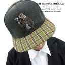 an meets zakka trasnapbuckcap / mens Tiger pattern snap back Cap ladies Cap flashy baseball cap distinctive Cap embroidered animal pattern CAP plaid hat two-tone Tiger pattern Anco rock Hara-Juku series fashion clothing brand personality sect