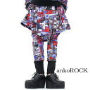ankoROCK randomgraphickpariscatsarel / men's Paris pattern skirt with pants ladies skirt pants flashy sarrouel pants unique bondage pants rock fashion city pattern Anco rock Hara accommodation fashion clothing brand personality syncretic