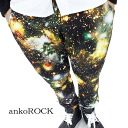 ankoROCK yellowbananagalaxy pants - nerd Street – and men's space pattern skinny pants women's Cosmo pattern skinny flashy sarrouel pants personality skinny surer Galaxy pattern sarel skinny colorful yellow space pattern Anco rock Harajuku system fashion