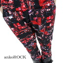 ankoROCK random graphics Las Vegas pants - nerd Street – and men's Las Vegas pattern sarrouel pants ladies pattern salad flashy skinny pants personality sarel skinny red graphic pattern photo print red Anco rock Hara accommodation system fashion clothes
