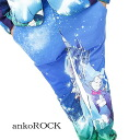 ankoROCK Cinderella sallerskiney pants - nerd Street – and men's Cinderella pattern skinny pants ladies fairy tale pattern sarrouel pants flashy personality pattern colorful illustrations Castle pattern fairy tale pattern cute clothes Grimm fairy tale pa
