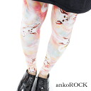 cute-ankoROCK fenectajdayreggins / men's tidy pattern leggings women's Rainbow color leggings flashy menzuleggins a unique tights spats pattern leggings 10 minutes length General colorful Fennec pattern animal print animal pattern Fox design unique sect Anco rock