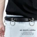 an meets zakka ringstadzulezaubert / men's studded belt women's leather belt flashy punk belt unique belt with ring silver black black leather rock fashion punk personality of Anco rock