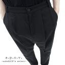 a. p. o. v.-ankoROCK's select-dress tack sarel / mens tuck pants women's women's harem pants slacks Center press stock pants deformation distinctive black suit black rock fashion mode of fashion angkorock