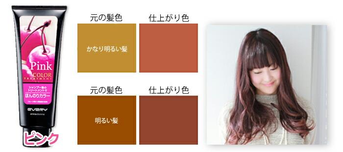 Akarui pink