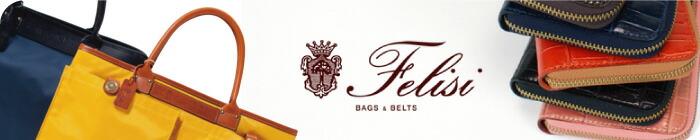 Felisi(フェリージ)/feri-ji/FELISI