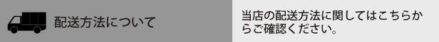 超特価SALE開催!■【送料無料】【emu/エミュー】ムートンモカシン アミティ/Amity Cracked W11497【エミュー日本正規販売店】2016AW□