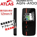 ★ support & period limited ★ Jupiter Atlas GPS Golf Navy AGN-A100 annexspfblike