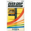 ○12SS GOSEN( go sen) supermarket grip long GOS-AC26SP