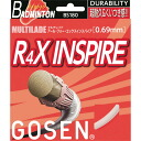 ○ 12SS GOSEN (writer) MULTILADE R4X inspired GOS-BS180