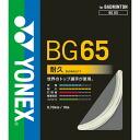 ○ 12SS YONEX (Yonex) Micron 65 YNX-BG65 fs3gm
