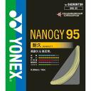 ○ (Yonex) YONEX Nano Ze 95 cosmic Gold 200 m NBG95-2