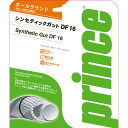 ○16 Prince( prince) synthetic gut DF DWS-7J72002 apap8
