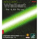 ○ Nittaku (nettag) Wallace town NR8563 for Defense annexspfblike