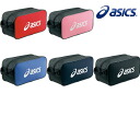 -ASICS ( asics ) team shoe case M EBG572