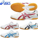 -ASICS ( asics ) table tennis shoe attack hyper beat SP TPA324 unisex