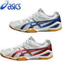 -ASICS ( asics ) table tennis shoe attack blade light 3 TPA329 unisex
