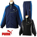 ★51% OFF PUMA( puma) curtain time PT training jersey top and bottom set youth 902,492-902,493