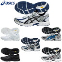 ◇ 13S4 asics ロードジョグ 7 TJG132 unisex shoes