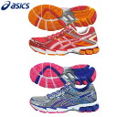 ★ 40% off 13S4 asics GT-1000 2 TJG397 women's running shoes